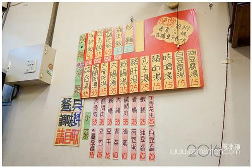 勇仔魯肉飯09.jpg
