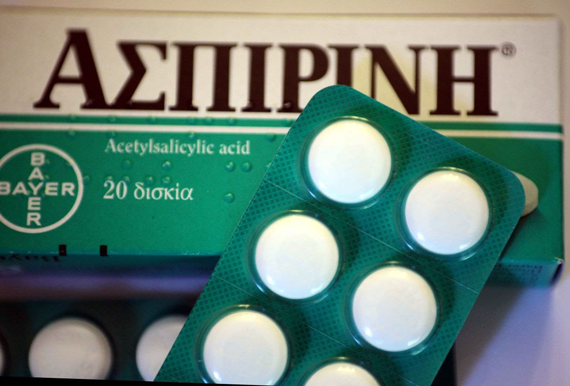 ασπιρίνη, έρευνα, υγεία