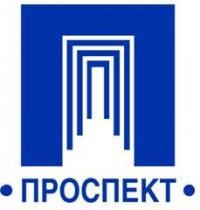 Издательство Проспект