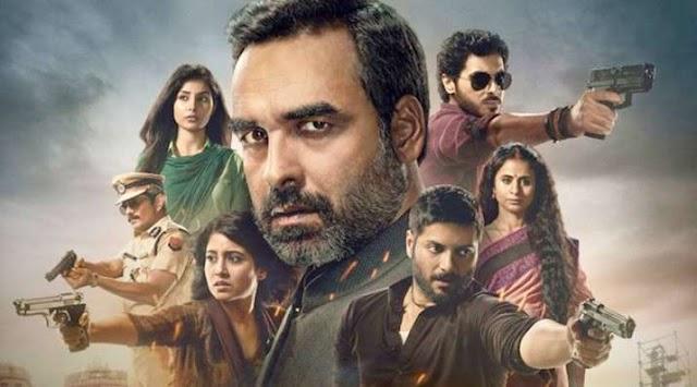 'मिर्जापुर 2' पर लगे प्रतिबंध, सांसद अनुप्रिया पटेल ने की प्रधानमंत्री से मांग