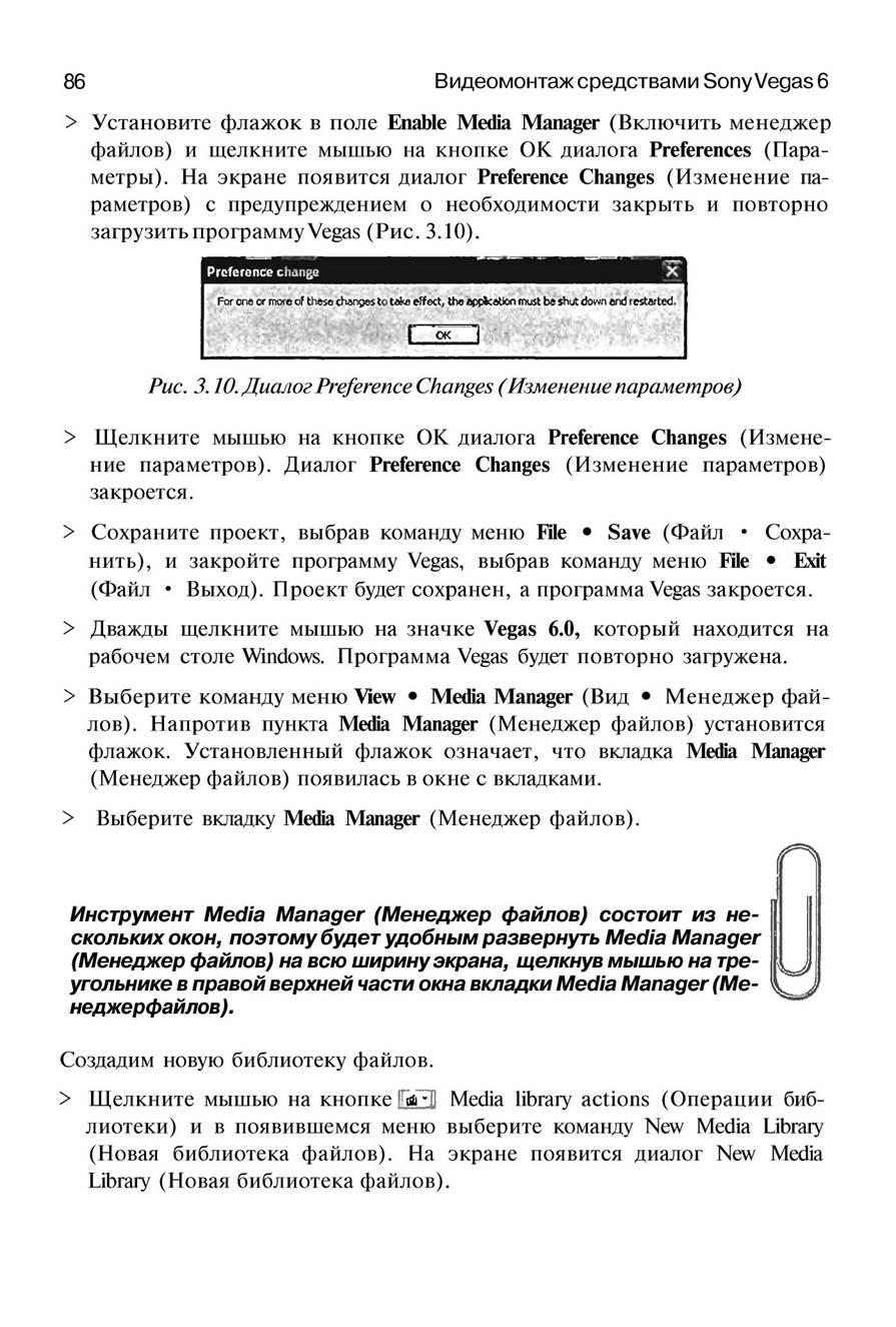 http://redaktori-uroki.3dn.ru/_ph/13/775365932.jpg