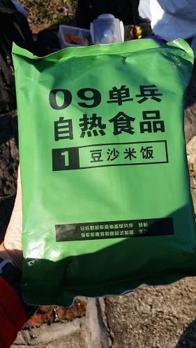 09单兵 自热食品