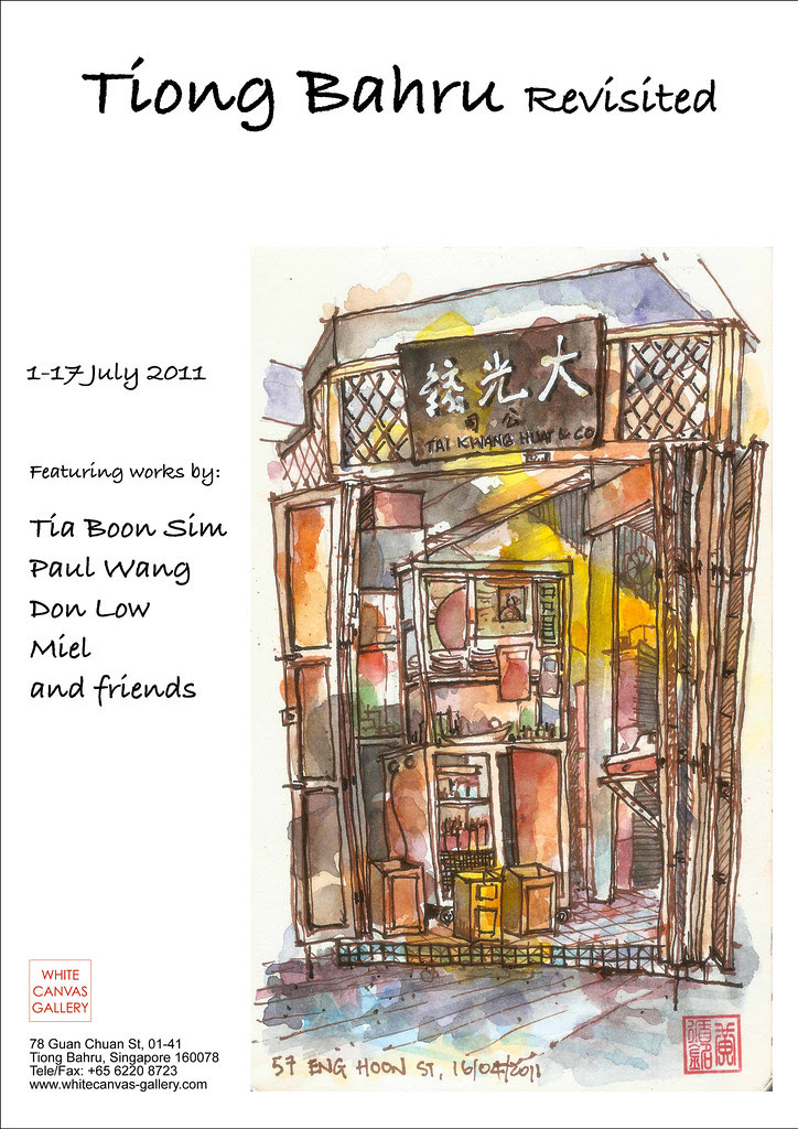 Tiong Bahru Revisited exhibition
