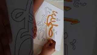 All Clip Of Mewarnai Kaligrafi Asmaul Husna Bhclipcom