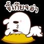 http://line.me/S/sticker/12724