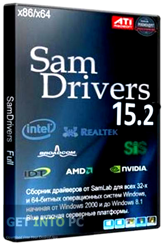 SamDrivers 15.2 Free Download