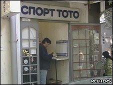 Bulgarian lottery shop
