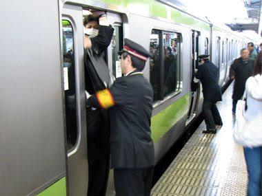 Tokyo rail system, Japan
