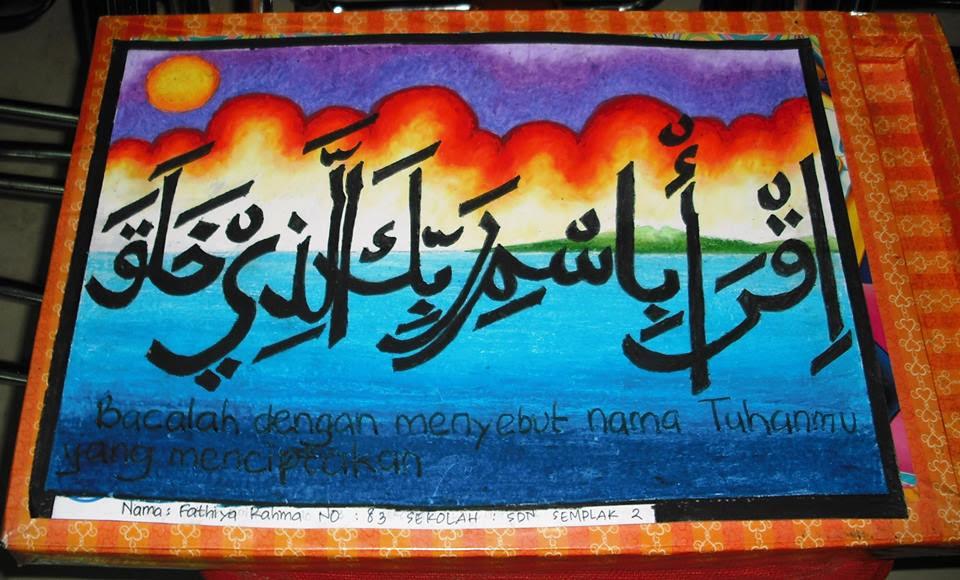 Mewarnai Kaligrafi Asmaul Husna Dengan Crayon Colours C