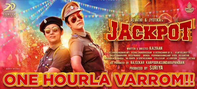#JackpotTrailer releasing in less than a hour ! Get ready for a fun ride .