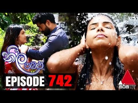 Neela Pabalu - Episode 742