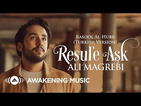 رسول الحب - علي مغربي + كلمات | Ali Magrebi - Resul'e Aşk (sav) (Messenger of Love ﷺ)