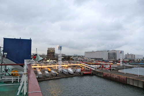 Osaka Nanko