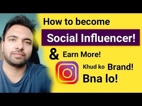 Instagram Influencer Kaise Bane?