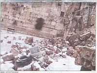 The collapse near the Western wall and part of the women's area
