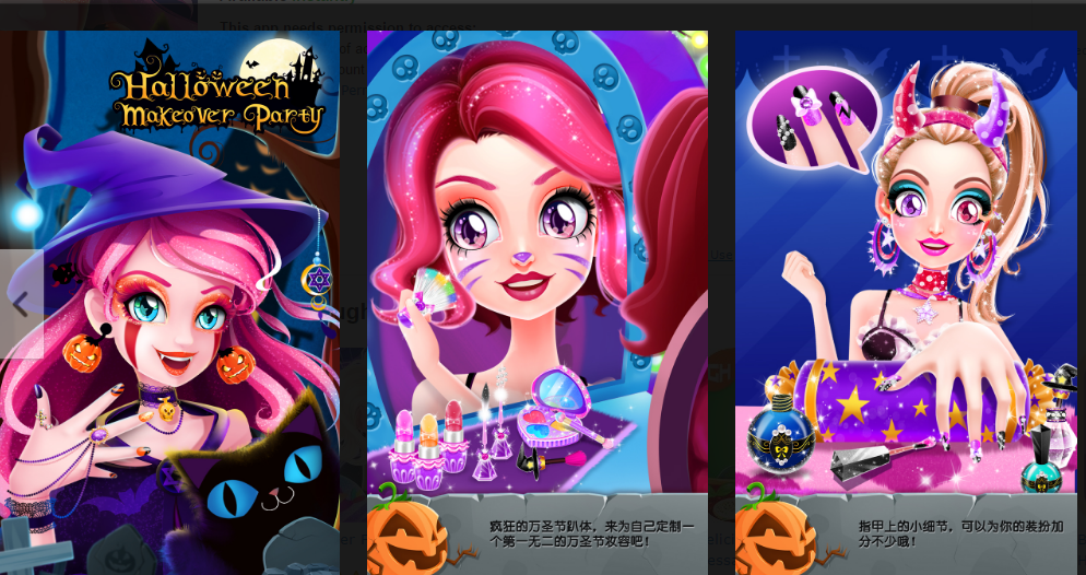 tải Emma's Halloween Makeup Party cho ios