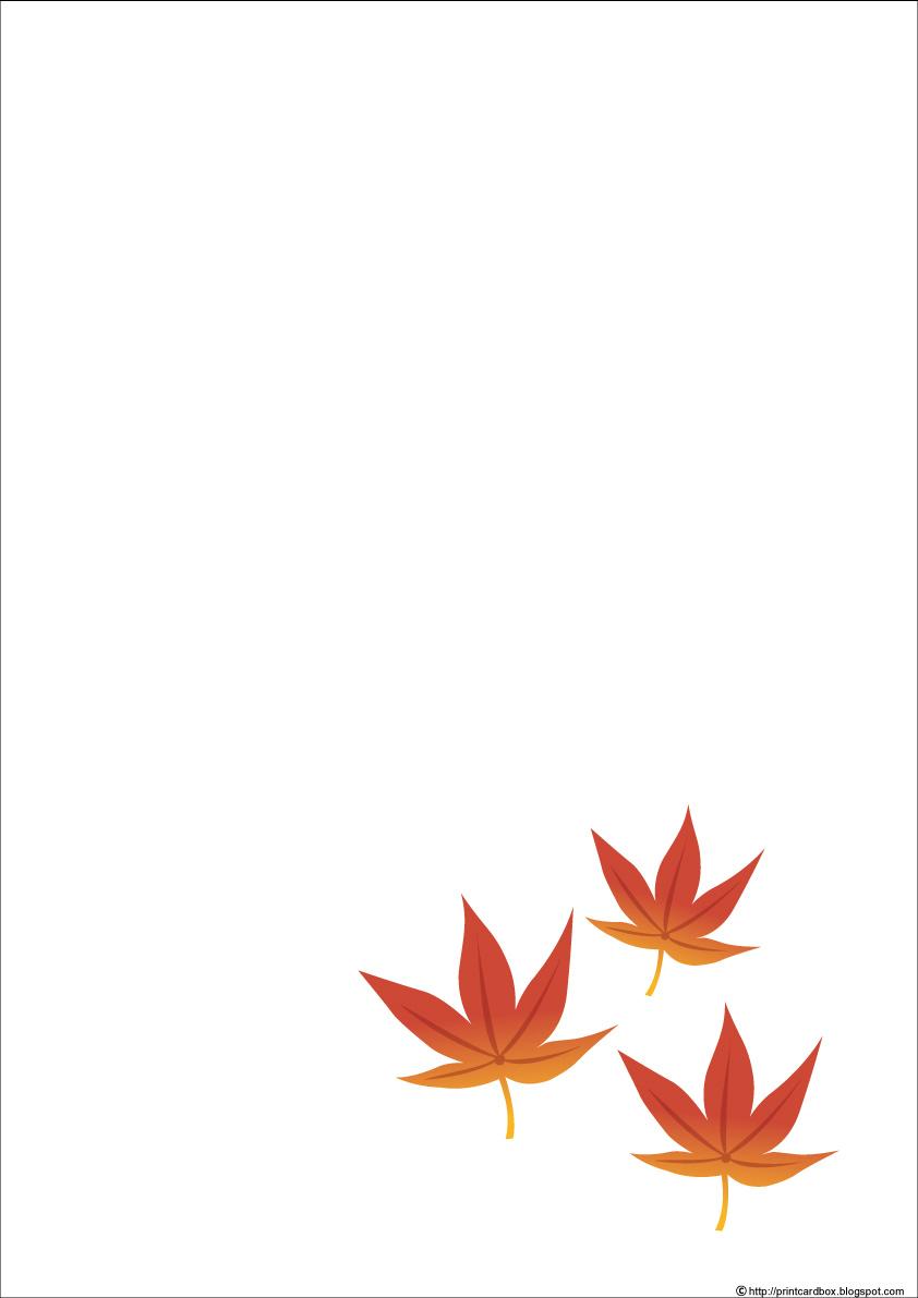 カードboxデザイン86秋紅葉集めカード