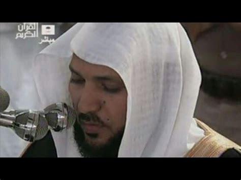 quran recitation   beautiful surah az
