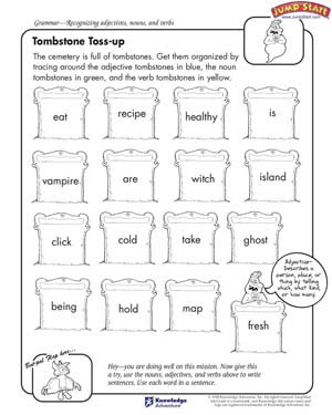 Tombstone Toss Up English Grammar Worksheets For Kids Jumpstart