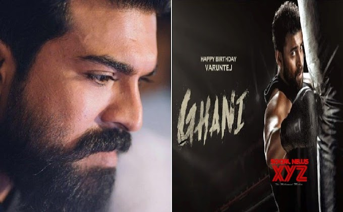 Ram Charan Unveils Ghani Motion Poster On Varun Tej's Birthday