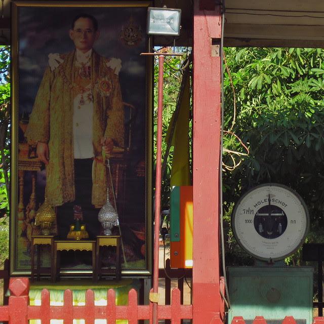 From the train: Bangkok - Nong Khai
