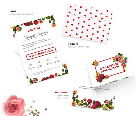 Wedding Invitation Card Template Free PSD   Download PSD