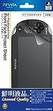 フロントフェイス保護シート for PlayStation Vita (PCH-1000シリーズ専用)
