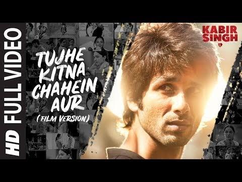 Tujhe Kitna Chahane Lage Hum Lyrics | Kabir Singh