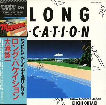 OHTAKI, EIICHI long vacation, a