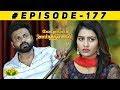 Gopurangal Saivathillai 26-06-2019 Jaya Tv Serial