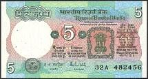 IndP.80o5RupeesND198590.jpg
