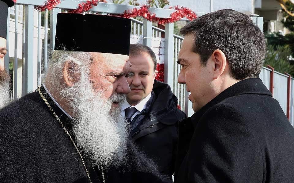 Αποτέλεσμα εικόνας για τον Αρχιεπίσκοπο πριν από τα κόμματα