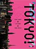 TOKYO! [DVD]