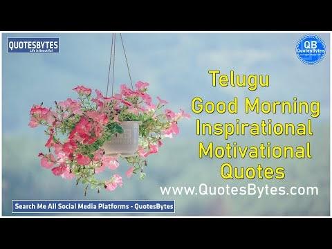 Best attitude whatsapp Status | life motivational Quotes | Telugu Whatsapp Status