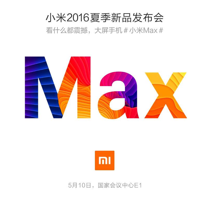 xiaomi max launching