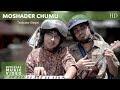 Taalpatar Shepai | Moshader Chumu Song Lyrics | Official Music Video |