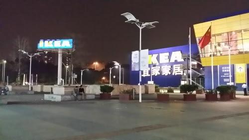 深圳IKEA