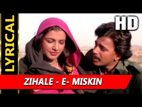 Zihale-E-Miskin Makun Ba-Ranjish Song Lyrics – Ghulami