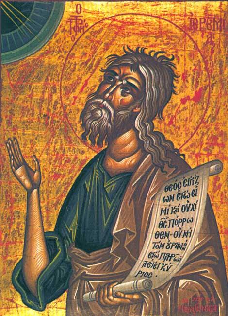 img ST. JEREMIAH, Prophet