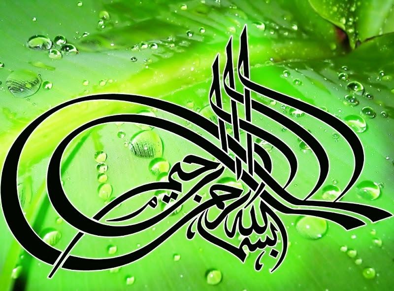 Gambar Kaligrafi Arab Terindah Cikimm Com