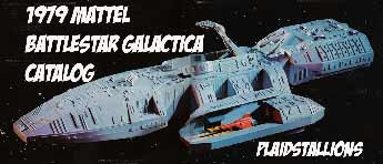 mattel battlestar galactica play set