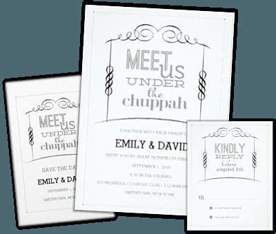 Meet Under Chuppah Jewish Wedding Invitation Collection
