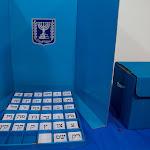 יום שלישי, 17.9.19, הבחירות לכנסת: כ-410000 בעלי זכות הצבעה בירושלים   כל העיר - כל העיר – ירושלים