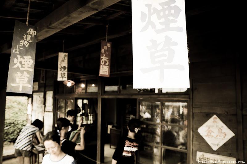 霧社街 (2)