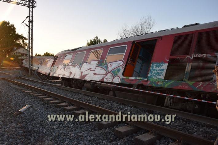 alexandriamou_treno_adentro2047