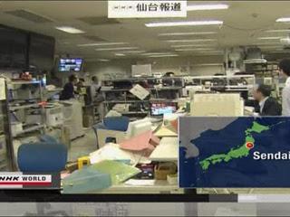 Ver vídeo 'En la zona más afectada por el terremoto de Japón hay cuatro españoles'