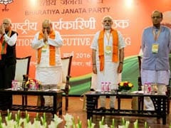 BJP Leaders Must Be The Bridge Between Workers And Government: PM Modi