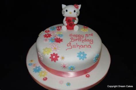 Dream Cakes, Birmingham   3 reviews   Wedding Cake Maker