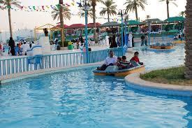 Water Parks In Riyadh Ksa Gulf Eguide