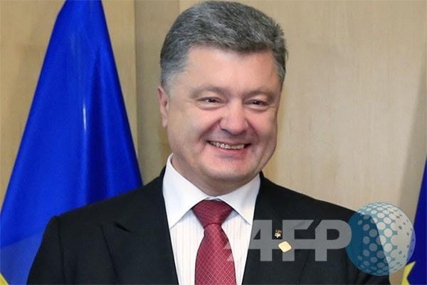 Ketegangan memuncak saat Ukraina katakan hancurkan persenjataan Rusia